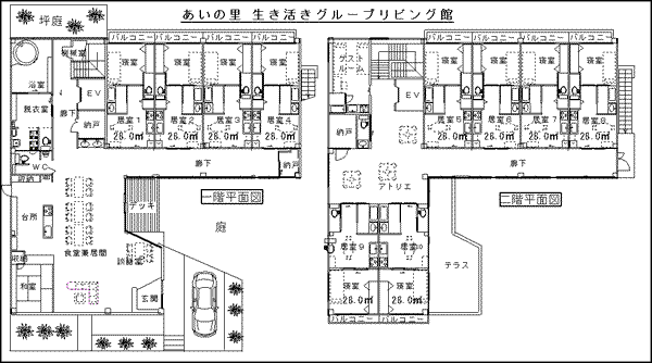 あいの里 生き活き グループリビング館施設の平面図(1F & 2F)
